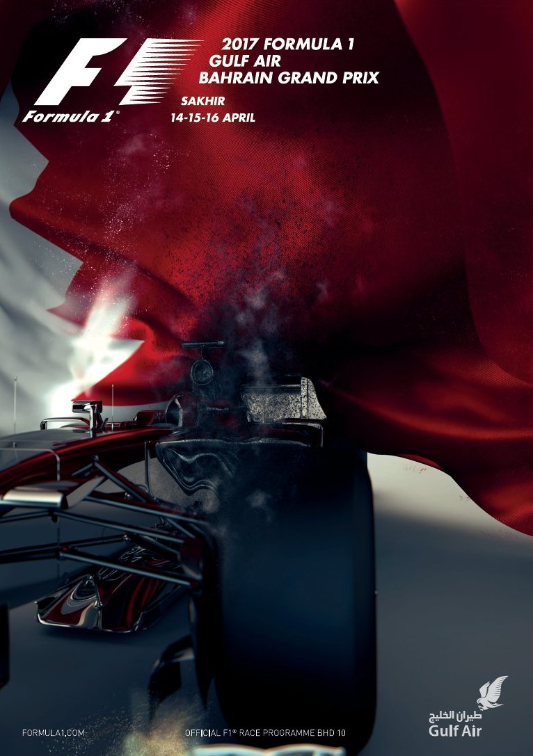 2017 Formula 1 World Championship Programmes | The Motor ...